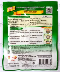 RosDee Hot Basil Stir Fried Sauce Powder 50 g