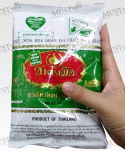 Milk Green Tea - Number One (200g)