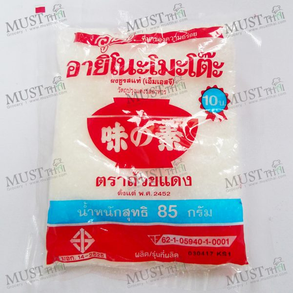 Monosodium Glutamate Red Bowl Ajinomoto