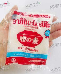 Monosodium Glutamate Red Bowl Ajinomoto