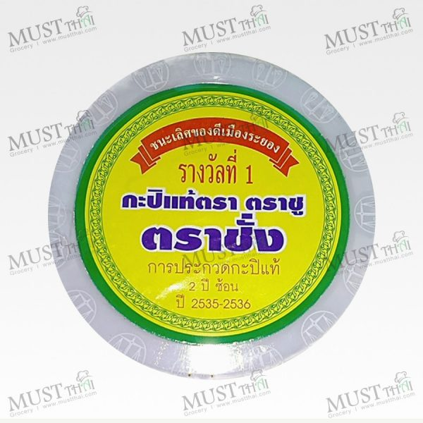 Shrimp Paste - Tra Chang (90g)