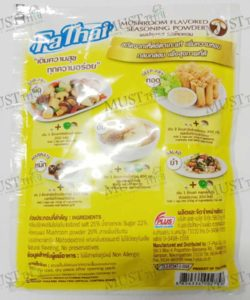 Mushroom Flavored Seasoning Powder - Fa Thai (165g)