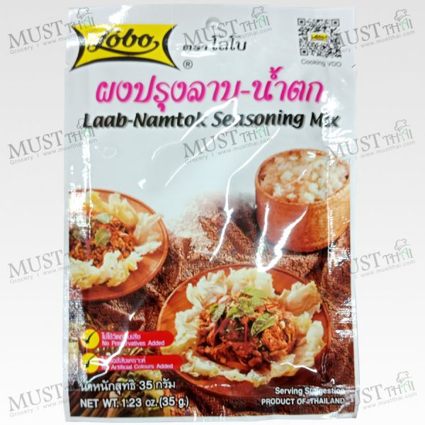 Lobo Laab Namtok Seasoning Mix 30 g