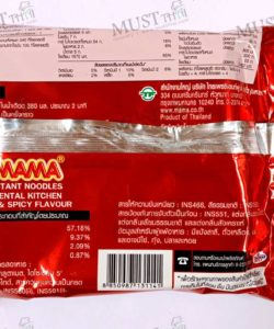 Hot & Spicy Flavour Instant Noodles - Mama Oriental Kitchen (80g)
