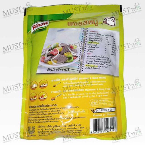 Powder Cook Pork Flavor - Knorr (170 g.)