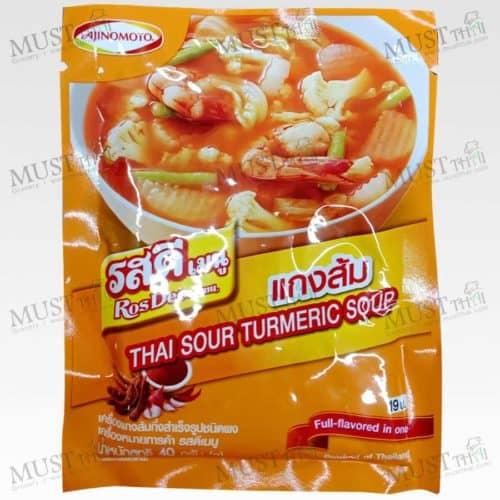 rosdeeThai Spicy & Sour soup