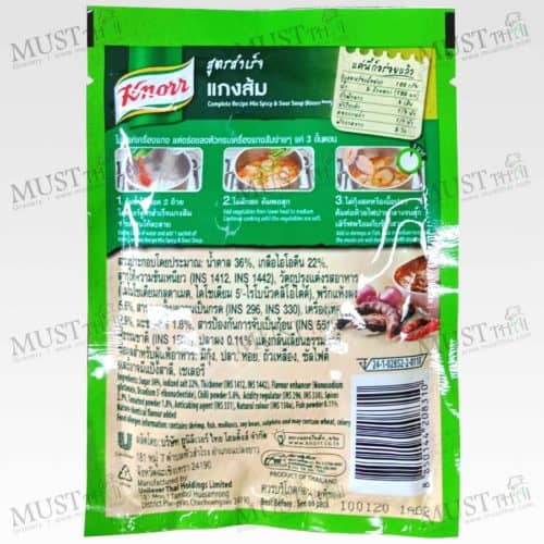 Knorr Spicy Sour Soup Mix Knorr 45 g