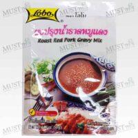 Lobo Roast Pork Gravy Powder 50 g