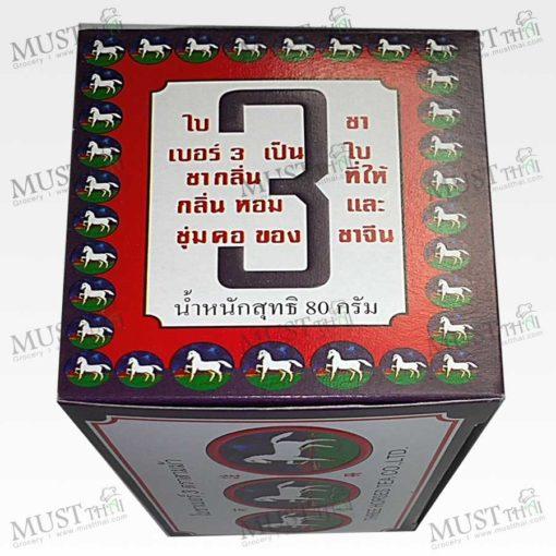 Tea No.3 - Three Horse( (80 g.)