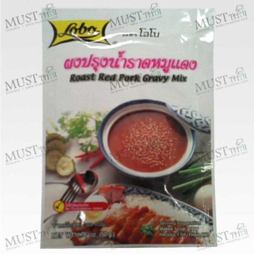 Roast Pork Gravy Powder - Lobo (50g.)