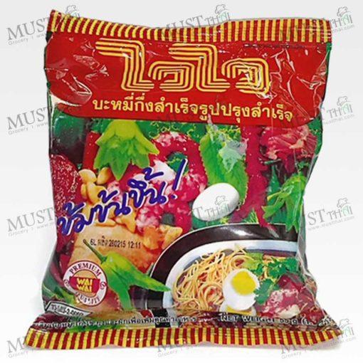 Instant Noodles Oriental Style Pork Flavour - Wai Wai (55 g.)