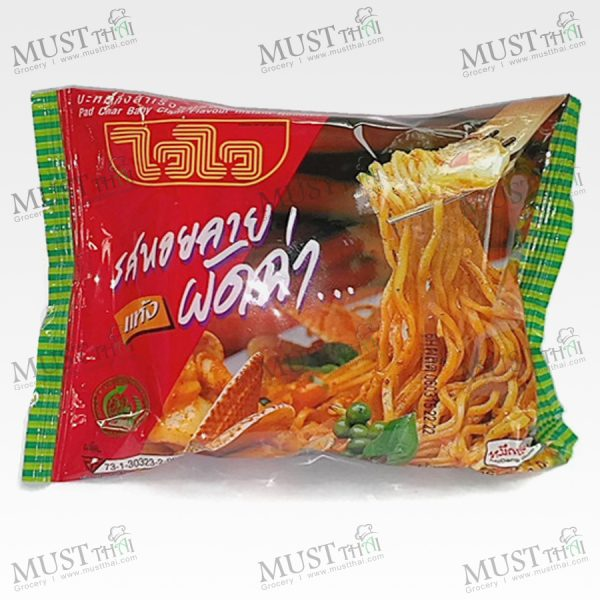 Instant Noodles Pad Char Baby Clam Flavour - Wai Wai (60 g.)