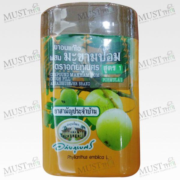 Makkam Pom cough drop FORLUMA1 – Abhaibhubejhr (150 balls)