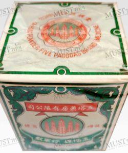 Powder Medicine Original Thai Herb. Five Pagodas