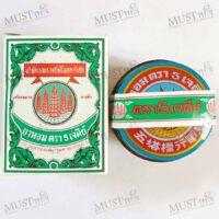 Five Pagodas Ya-Hom Powder Medicine Thai Herb 25 g