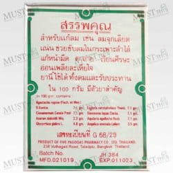 Five Pagodas Ya-Hom Powder Medicine Thai Herb 25 g