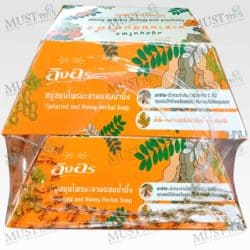 Ing On Tamarind and Honey Herbal Soap 85 g