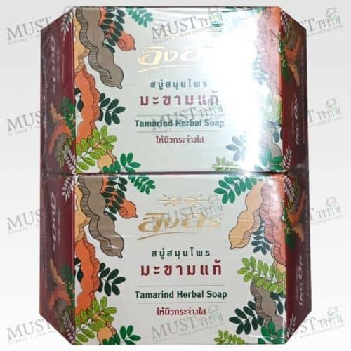 Ing On Thai Herb Tamarind Soap