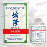 Kwan Loong Medicated Oil Pocket Size Medicated 3ml
