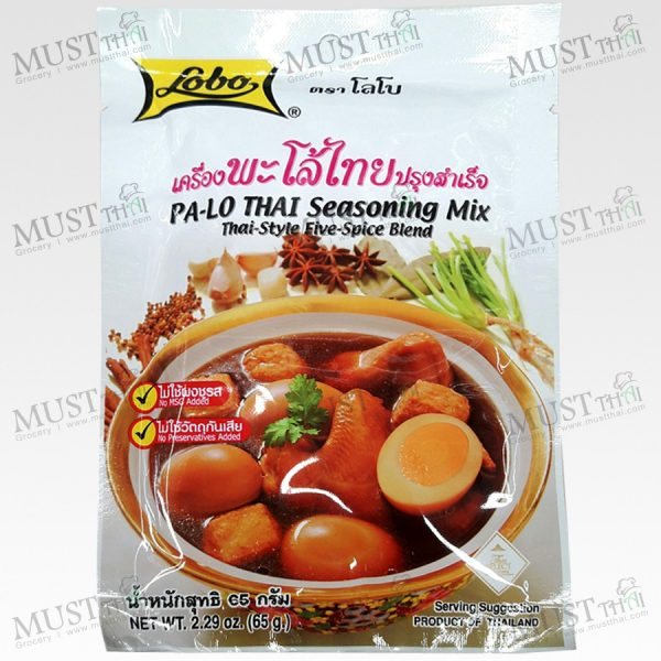 Lobo Pa-Lo Seasoning Mix Five-Spice Blend 65 g
