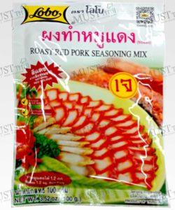 Lobo Roast Red Pork Seasoning Mix 100g