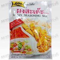 Lobo Satay Seasoning Mix 100 g.