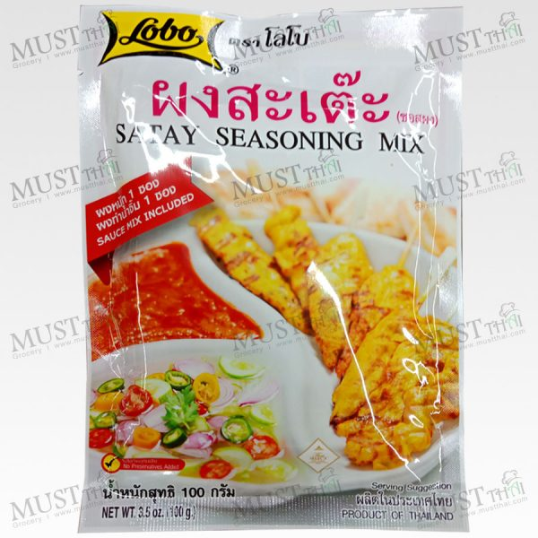 Lobo Satay Seasoning Mix 100 g.