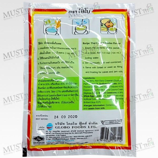 Lobo Thai Custard Mix Pandan Flavor