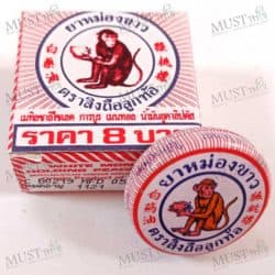 Monkey Holding Peach Balm White 2 g