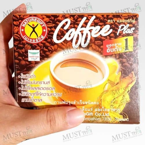 NatureGift Coffee Mix with Fiber