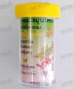 Prunus Mume Flavour Herbal Pastille - Golden Dragon