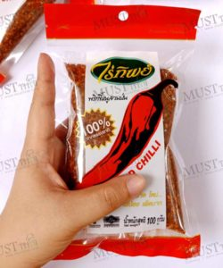 Raitip Chilli Powder