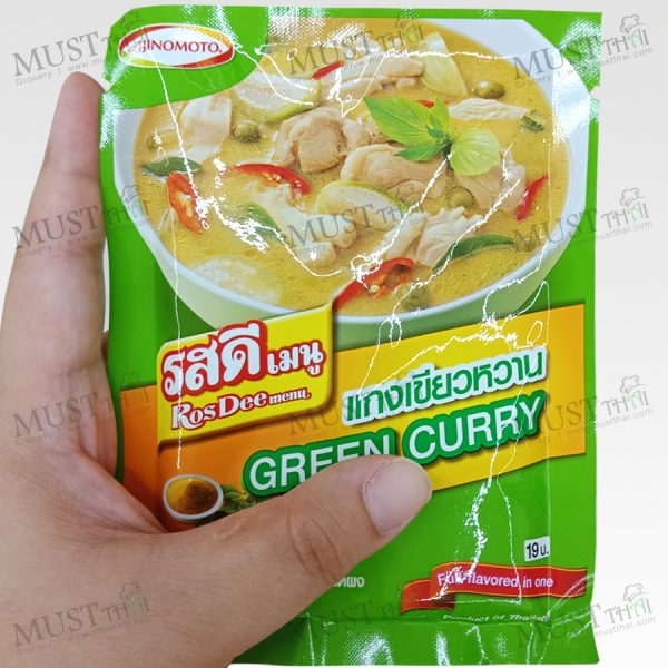 Green Curry Powder - Rosdee (55g.)
