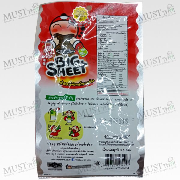 Taokaenoi Big Sheet Crispy Fried Seaweed Hot&Spicy Flavor 3.5 g