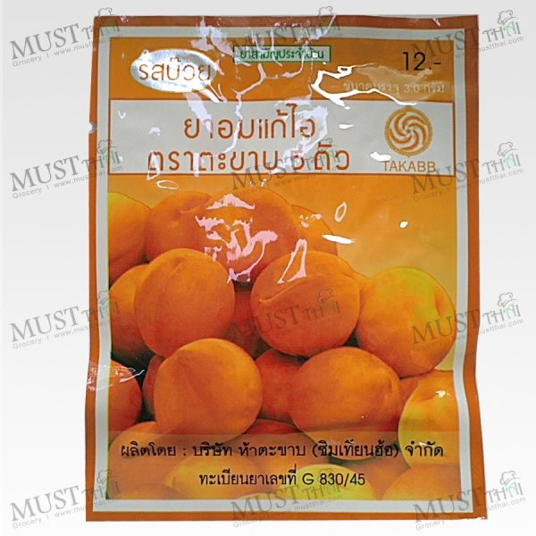 Anti Cough Pill Plum Flavour – Takabb (3 g.)