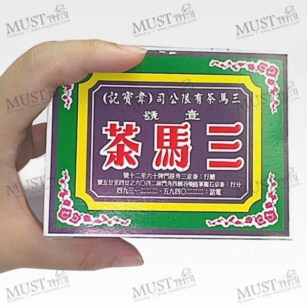 Tea No.1 - Three Horse (80 g.)