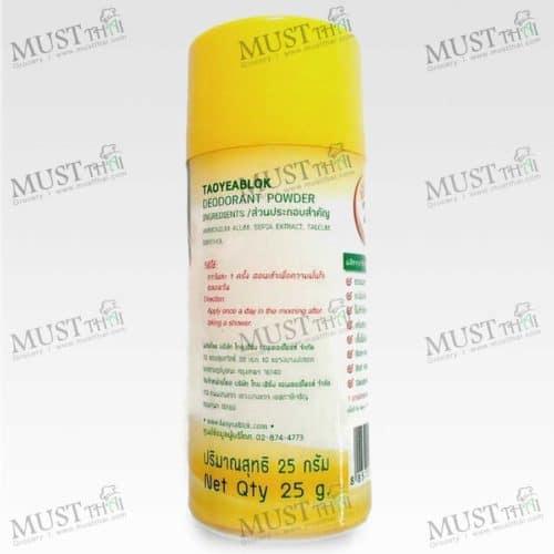 Deodorant Powder - Taoyeablok (25g)