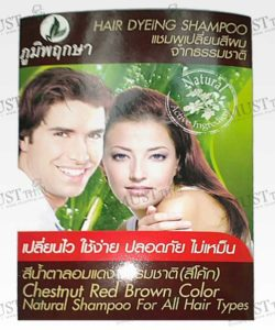 Hair Deing Shampoo Chestnut Red Brown Color - Poompuksa (24ml)