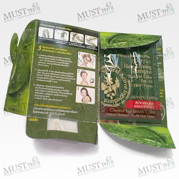 Hair Deing Shampoo Chestnut Red Brown Color - Poompuksa (24ml)