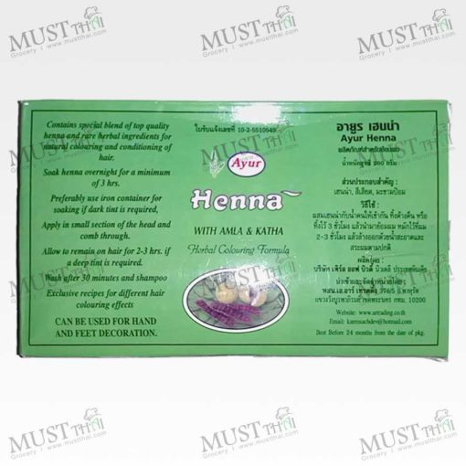 Herbal Colouring Formula - Ayur Henna (200 g.)