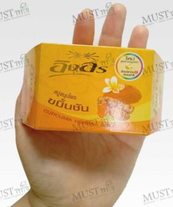 Curcuma Herbal Soap - Ing On (85 g.)