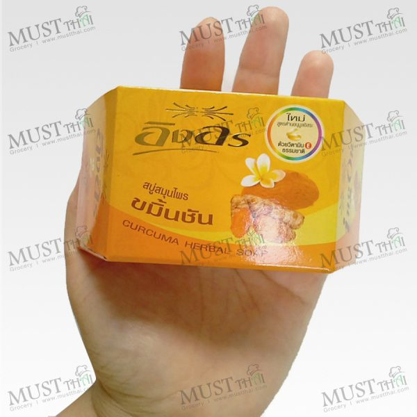 Curcuma Herbal Soap - Ing On (85 g.)