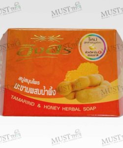 Tamarind and Honey Herbal Soap - Ing On (85 g.)