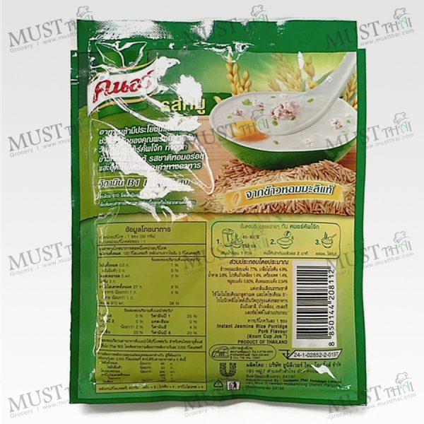 Jok Instant Porridge Pork Flavour – Knorr ( 35 g.)