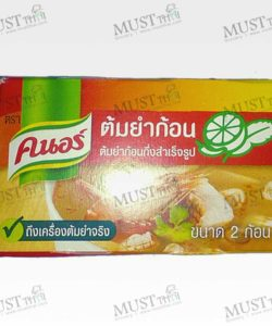 Tom Yum Broth - Knorr (24g)