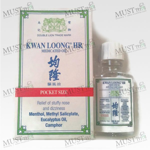 Kwan Loong HR Pocket Size Medicated Oil Thai