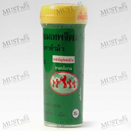 Lozenge Thai Herbal Thepajit Yahom (balls)