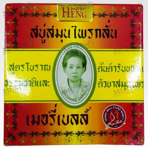 Madam Heng Original Herbal Soap 150g Thai