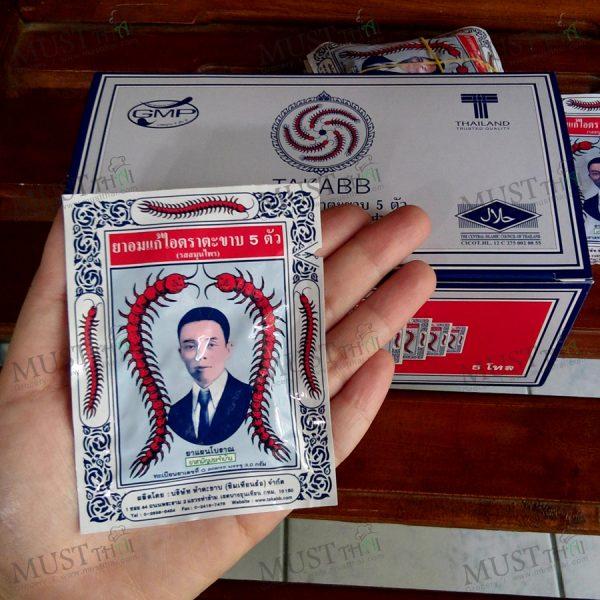 Takabb Anti Cough Pill Original Flavour 1 box Thai