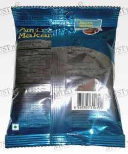 Tamarind Center Filled Candy - Amira (42 g.)